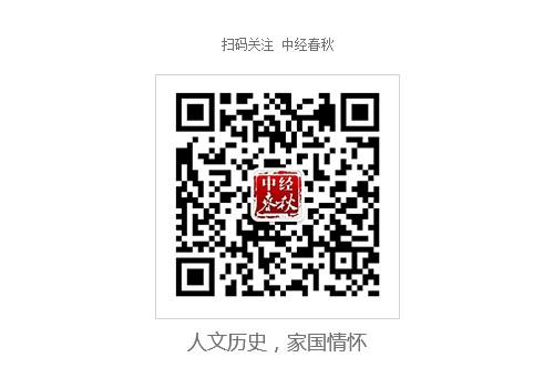 中财办副主任杨伟民:房地产金融风险大