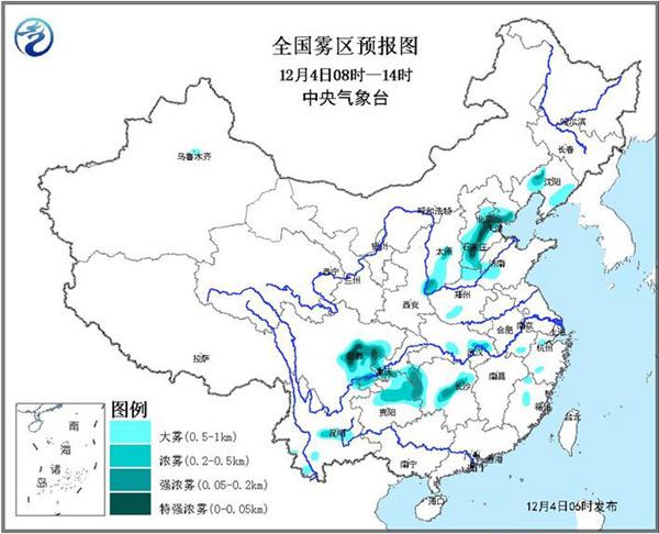 大雾橙色预警:京津冀等6省市局地能见度低于50米