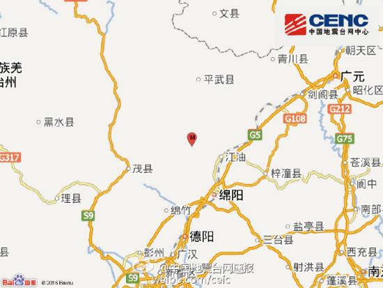 四川绵阳市北川县发生3.1级地震 震源深度7千米