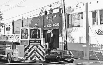 美国奥克兰市火灾造成至少24人死亡