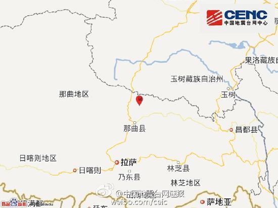西藏那曲聂荣县发生5.1级地震 震源深度5千米