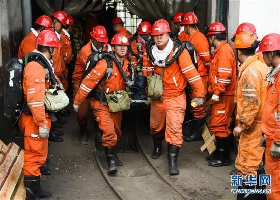 """内蒙古赤峰""""12·03""""煤矿瓦斯爆炸事故赔偿工作启动"""