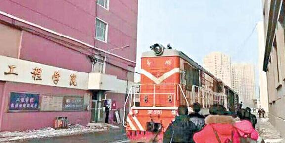 长春师范大学校园内的铁路近日重新启用(图片来源网络)