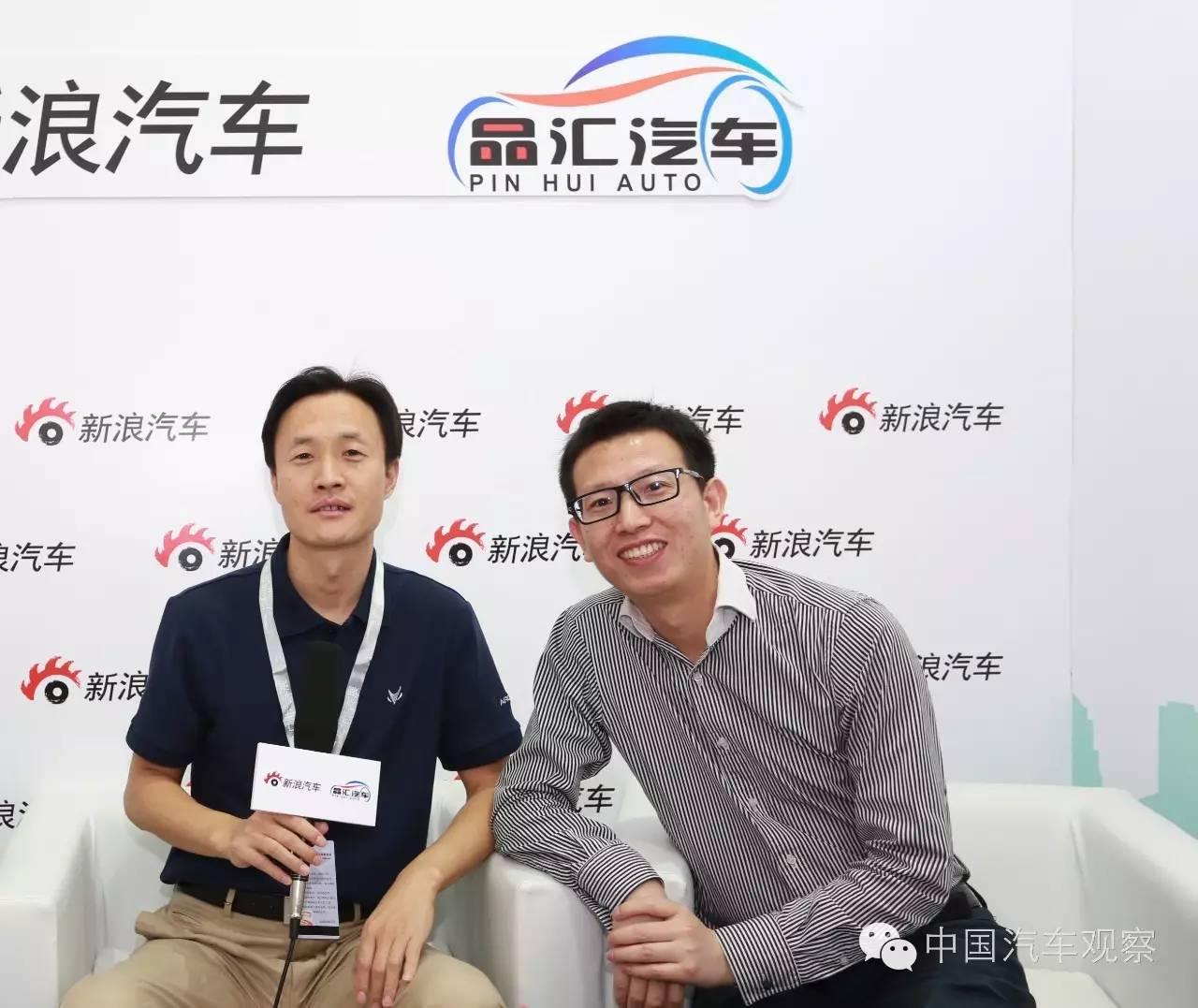 张勇:北汽新能源要实现多渠道、多面化市场布局