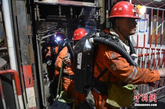 最高检派员介入赤峰致32死瓦斯爆炸事故调查