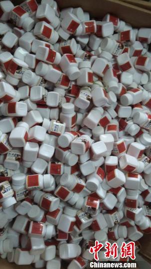 图为:台州警方查获假壮阳保健品。台州公安提供