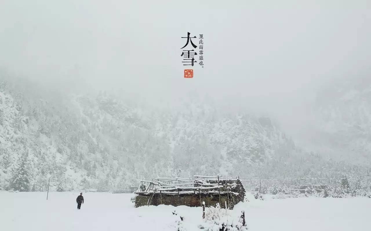 内蒙古-43.8℃开启急冻模式