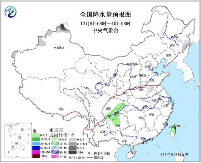 """今日""""大雪""""弱冷空气活动频繁 新疆北部东北地区等地有降雪"""