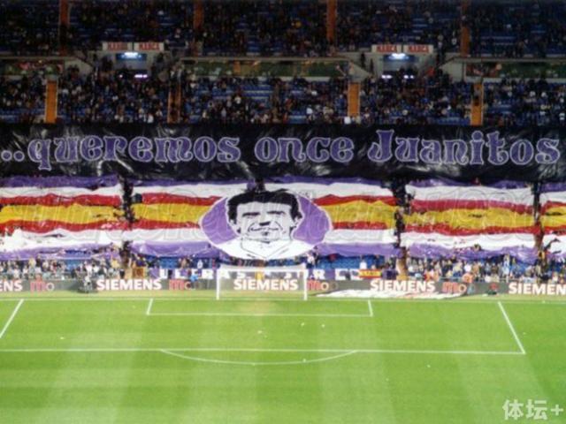 皇马球迷Tifo:我们想要11个华尼托
