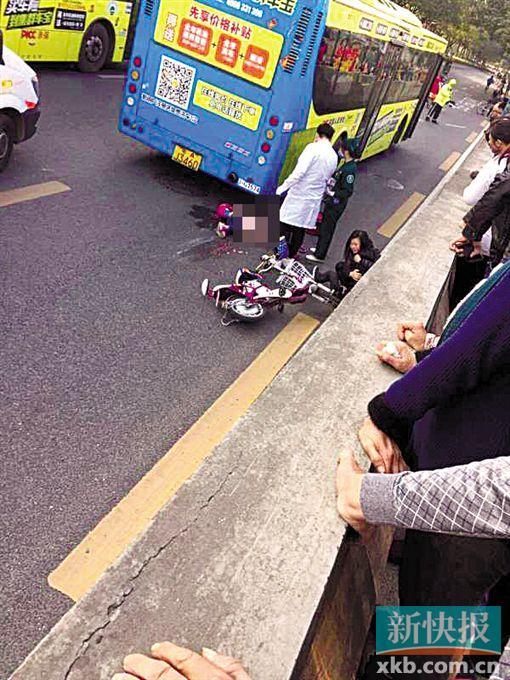广州大道北梅花园路段,事故造成一死一伤
