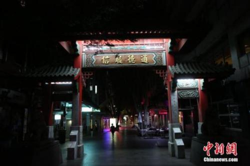 悉尼唐人街瓦斯爆炸14人伤 目击者称伤者有华人