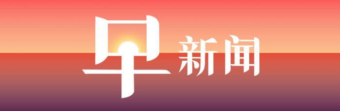 2012年邹平gdp_深度:债务崩盘的山东模版|邹平|民间借贷|国资改革_新浪财经_新浪网