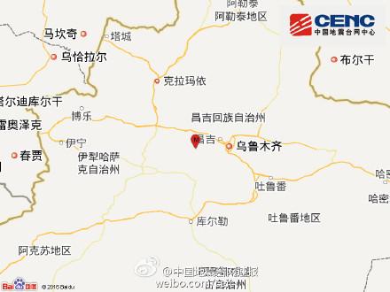 新疆呼图壁县发生6.2级地震 震中距乌鲁木齐市103公里