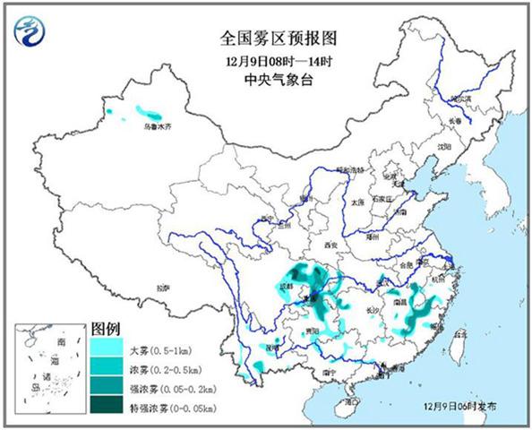 大雾黄色预警:四川贵州等局地有特强浓雾