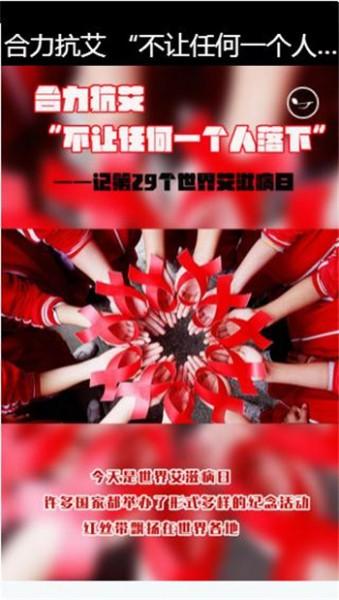 北京商品房标准放宽 《斗红颜》民国戏很美剧