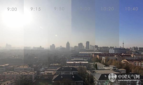 8日上午,北京大风吹散雾霾过程。(关禺 摄)