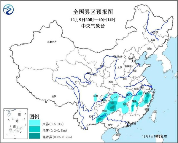 大雾黄色预警:贵州云南湖南江西浙江局地有强浓雾