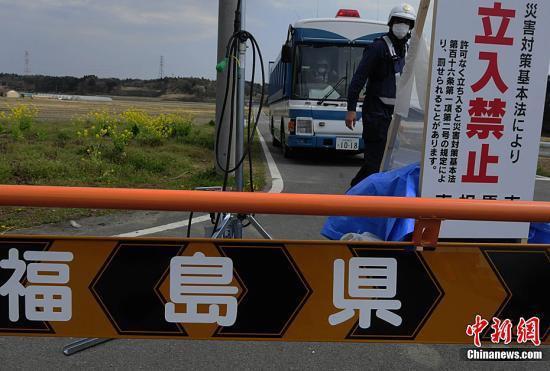 日福岛辐射物漂至美国海岸 研究
