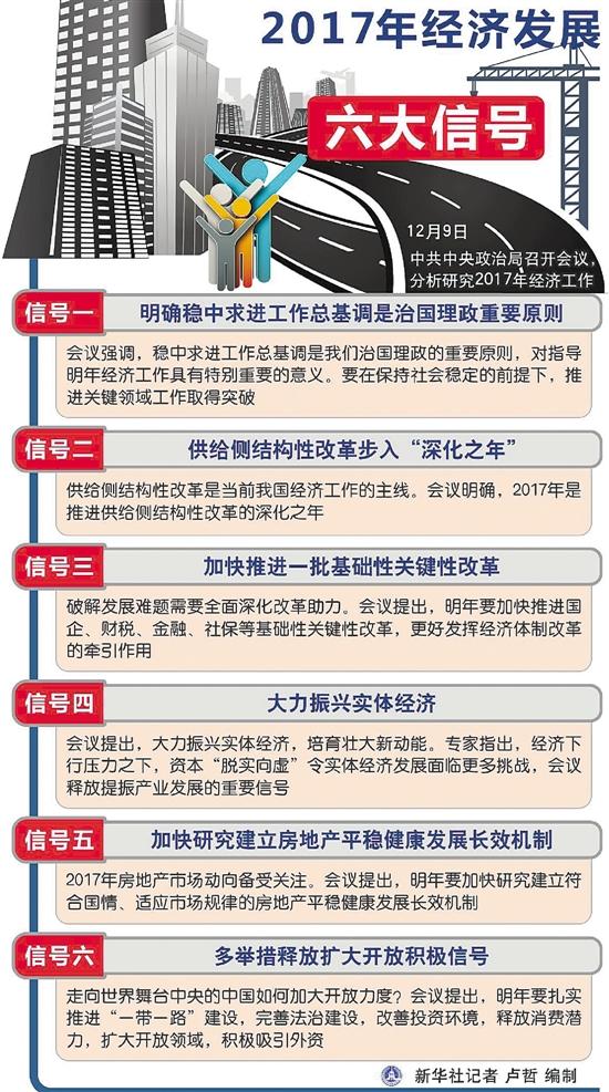 视频-皇帝突破遭封盖 从容稳健政策是江苏发展真正动力