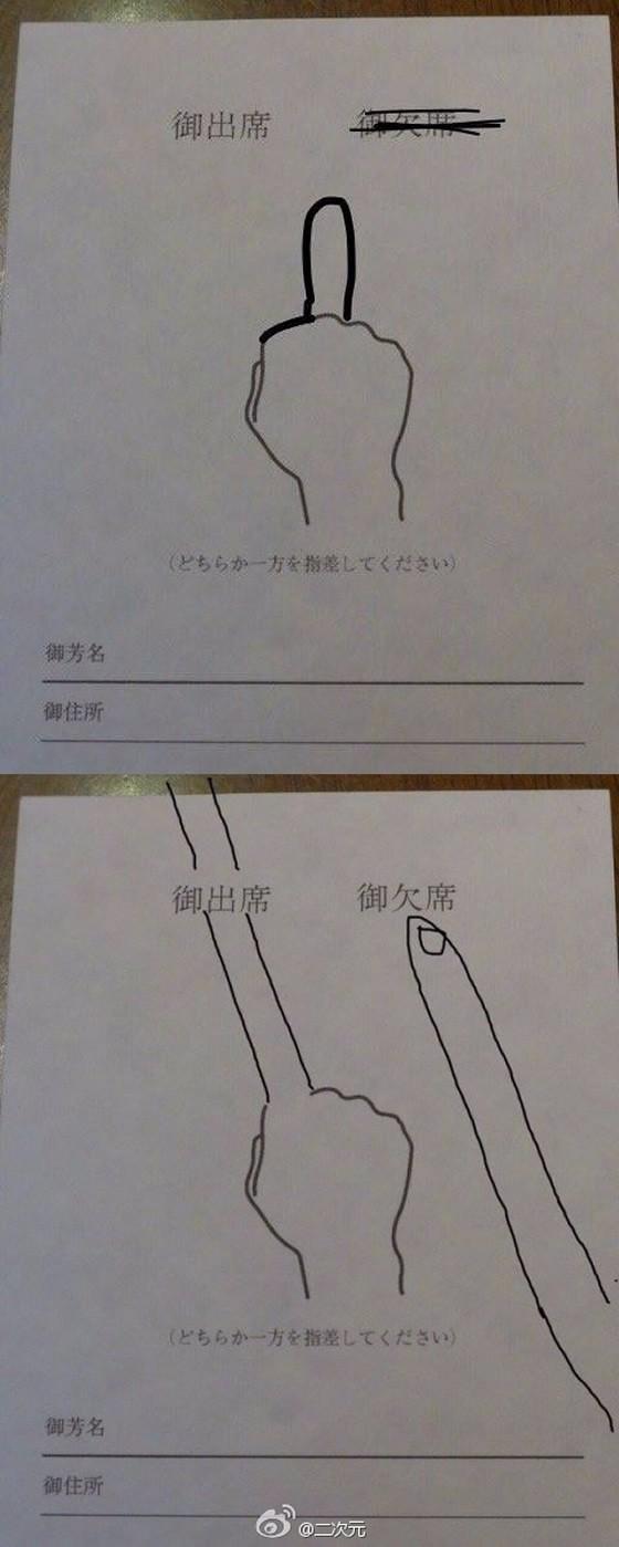 日本人这脑回路,我能研究一辈子……