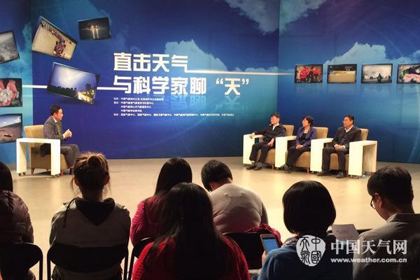 """近日,中国气象频道举办与可科学家聊""""天""""活动,介绍风云四号卫星相关信息。"""