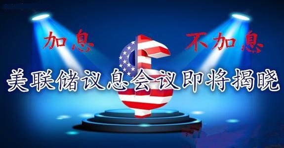 上海时时乐全天计划 4