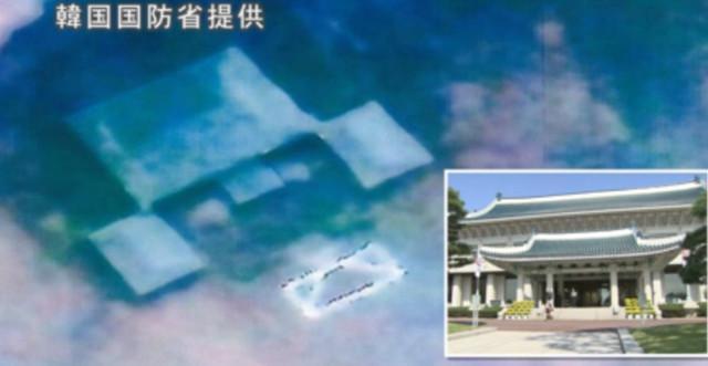 资料图:韩国军方提供的朝鲜演习卫星照片,靶标酷似青瓦台