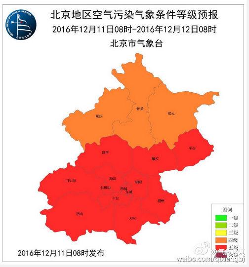 今明天北京雾霾笼罩 局地有重度霾