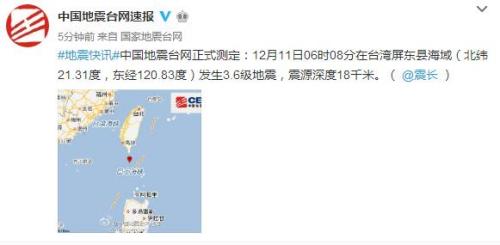 腾讯发布2010年第四季度财报 金发示人俊逸非凡(图)