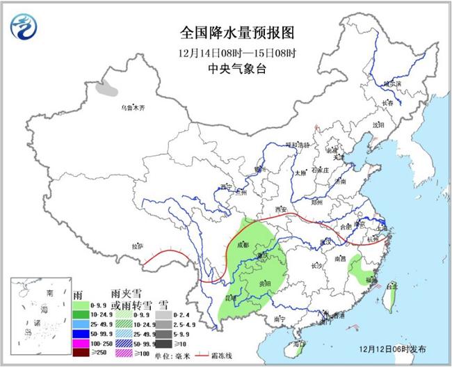 华北黄淮等地有雾霾 中等强度冷空气影响中东部地区