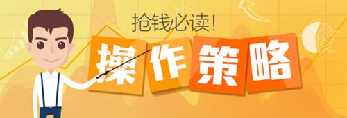 上海时时乐全天计划 2