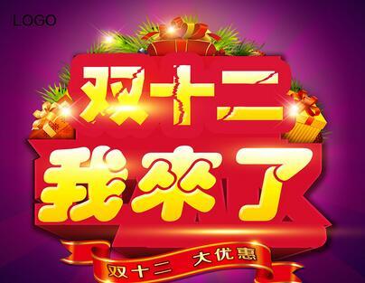 永利集团最新网站 6
