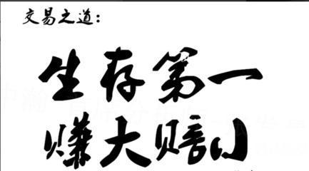 必威官网手机版 14