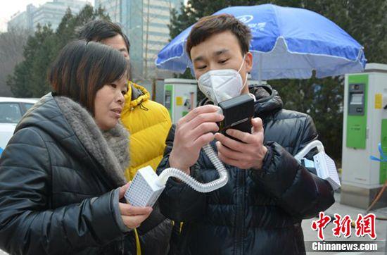 远大洁净空气雾霾天推公益活动 送路人洁净空气