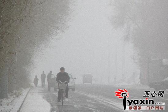 [沙湾县]大雾笼罩新疆北部多地