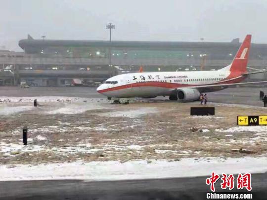 乌鲁木齐机场一架上航飞机滑出滑行道