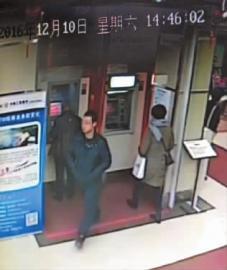 男子取钱后离开银行 视频截图