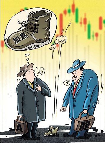 老谢炼金:加息靴子即将落地 黄金抄底约否? 黄