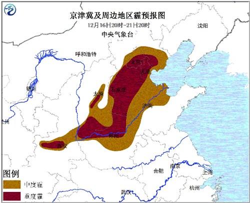 京津冀及周边地域霾预告图(12月16日20时至21日20时)