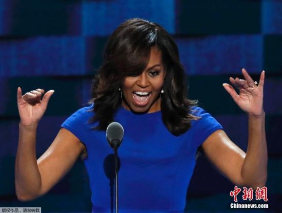 凭这本自传,美前第一夫人米歇尔·奥巴马获格莱美提名