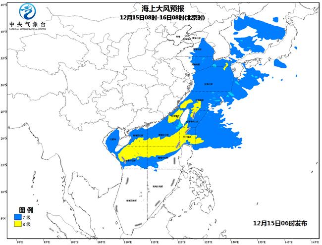 华北黄淮等地将遇持续性雾霾 我国大部降水较弱