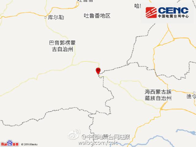新疆巴音郭楞州若羌县发生5.0级地震 震源深度5千米