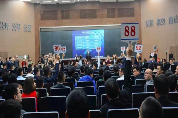 深圳土地拍卖新游戏:不拼钱只割肉