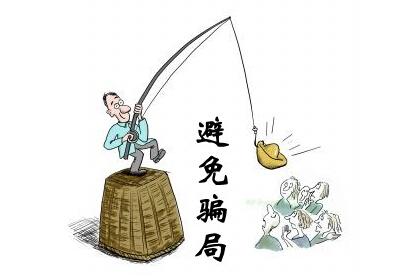 杜家升:揭秘中国现货、期货、邮币卡投资市场