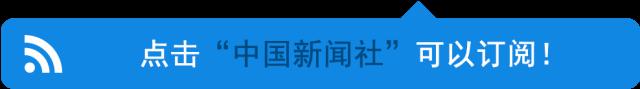 7问九寨沟地震:为何5年内地震142次?