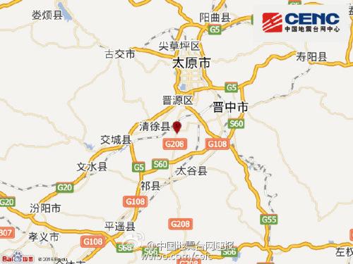 山西太原市清徐县发生4.3级地震 震源深度5千米
