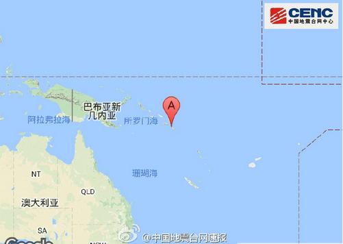 所罗门群岛海域发生5.9级地震 震源深度40千米
