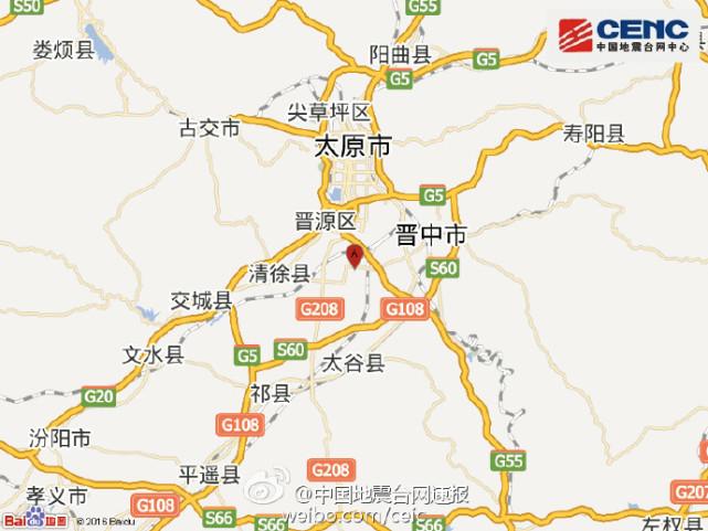 山西太原市小店区附近发生3.8级左右地震