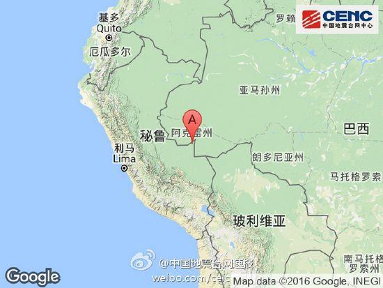 秘鲁、巴西边境地区附近发生6.2级左右地震