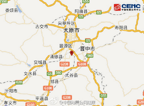 山西太原发生4.3级地震 震源深度5千米